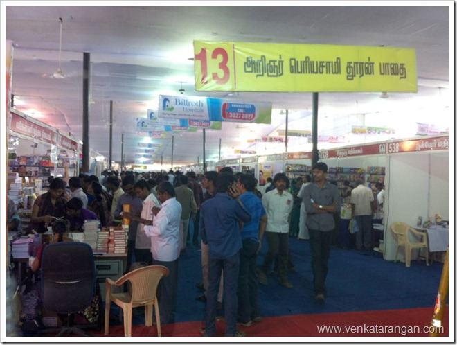 Chennai-Book-Fair-2013