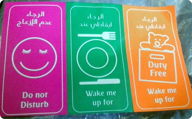 Emirates-Economy-Meal-Time-Stickers