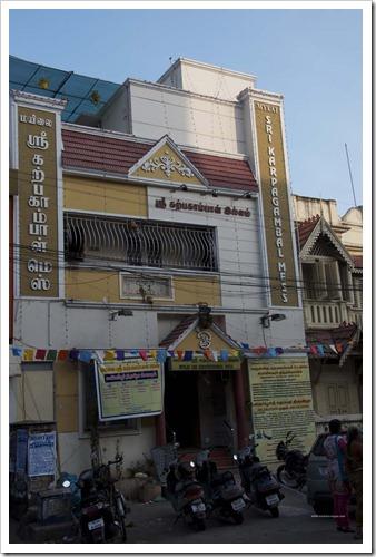 Sri Karpangambal Mess