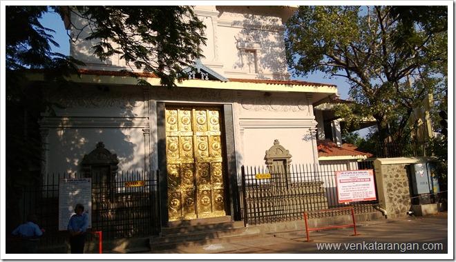 Anna Nagar Sri Ayyappan Koil
