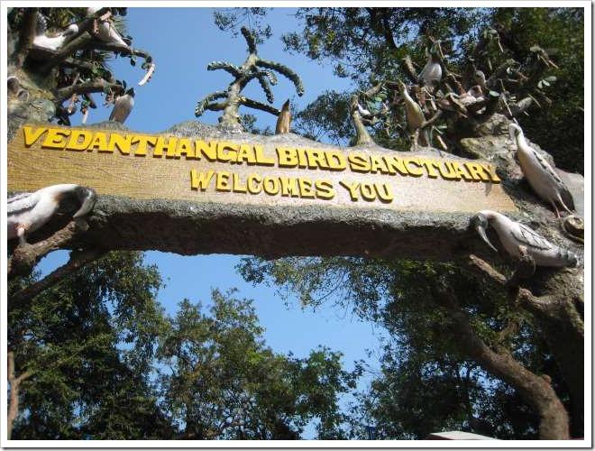 vedanthangal-entrance