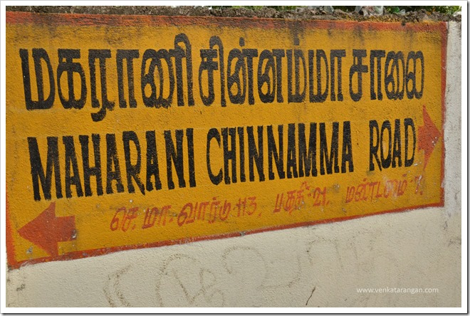 Maharani Chinnamma Road