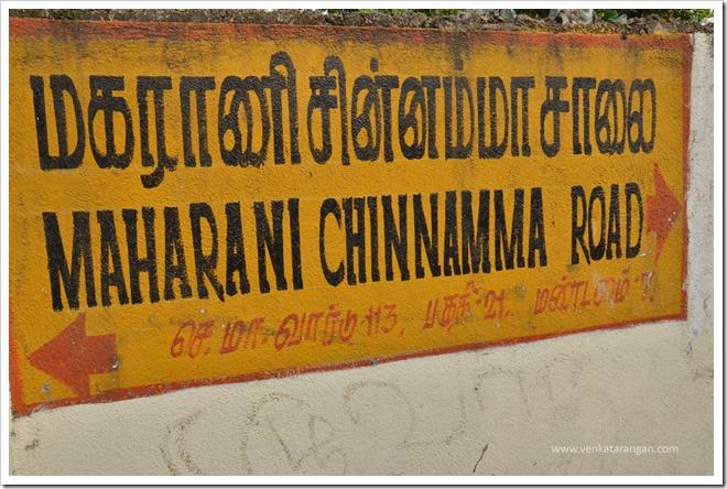 Chennai-Alwarpet-Tour31