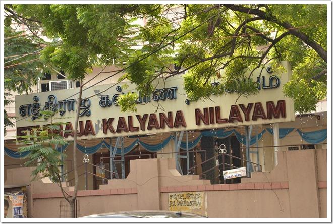 Ethiraja Kalyana Nilayam