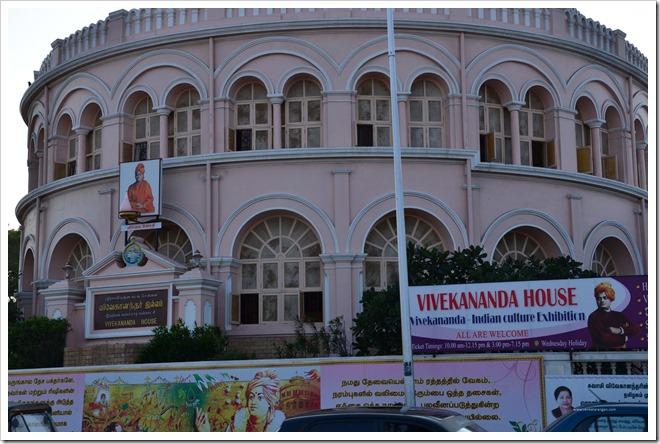 Vivekandanda-Illam (1)