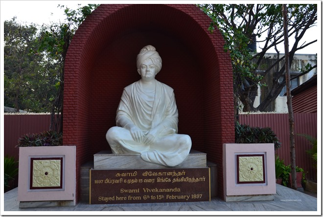 Vivekandanda-Illam (4)