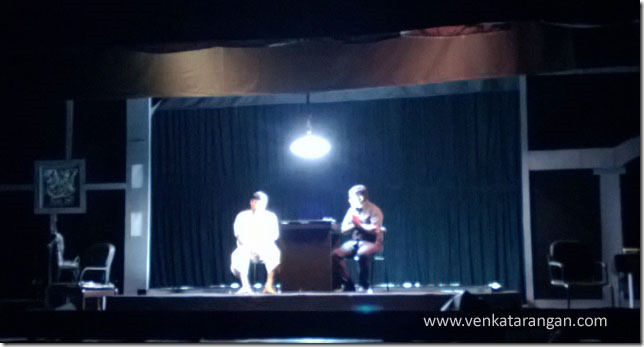 Viyugam-Tamil-Play3
