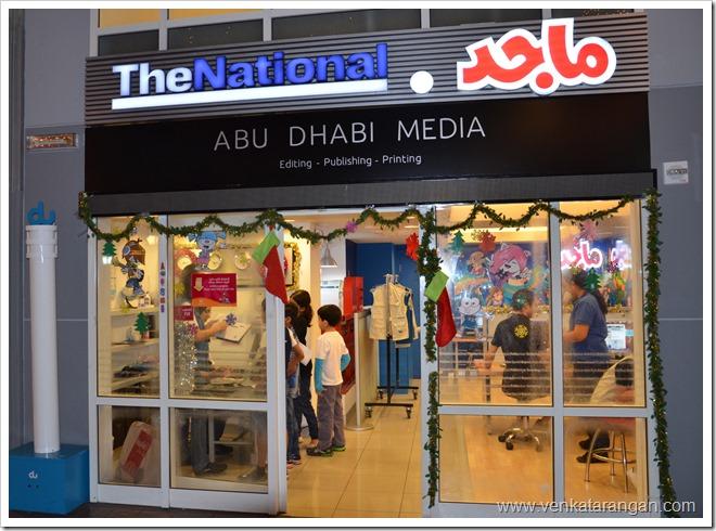 Kidzania - Dubai Mall
