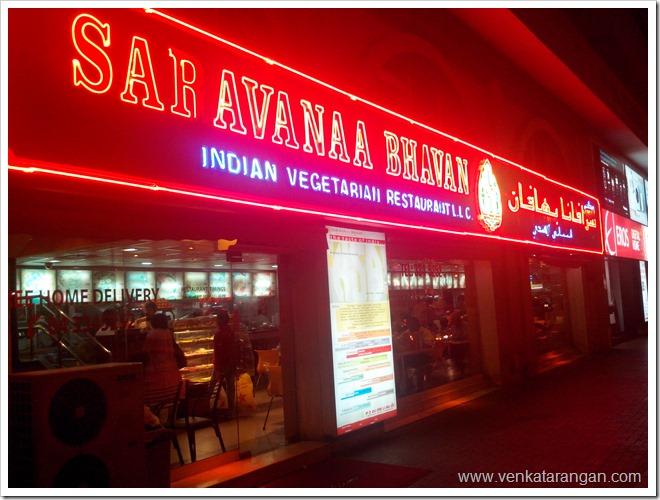 Saravana Bhavan, Dubai