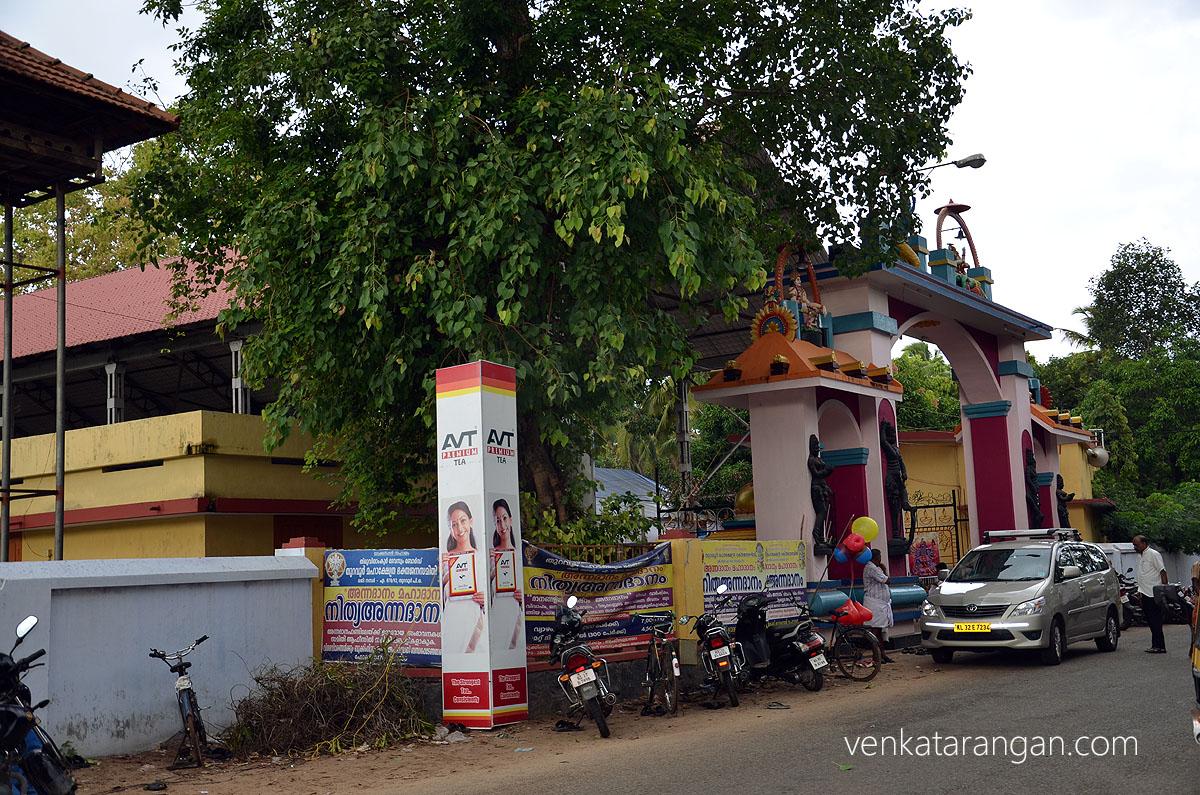 Thuravoor Sri Lakshmi Narasimha Temple