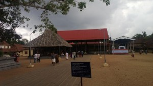 Campus of Ambalappuzha Sri Krishna Temple