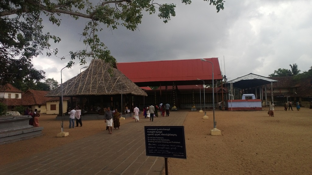 Campus of Ambalappuzha Sri Krishna Temple