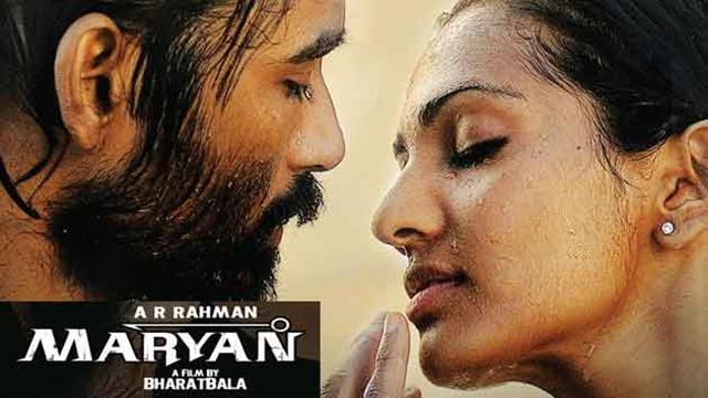 Maryan-2013-Film