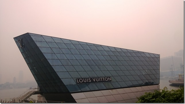 Louis Vuitton is about exclusivity, what more than having a store in the middle of the river