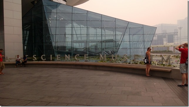 Arts Science Museum near Marina Bay Sands