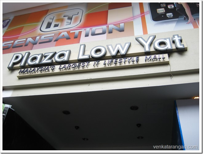 KL's Electronic Mall – Low Yat Plaza