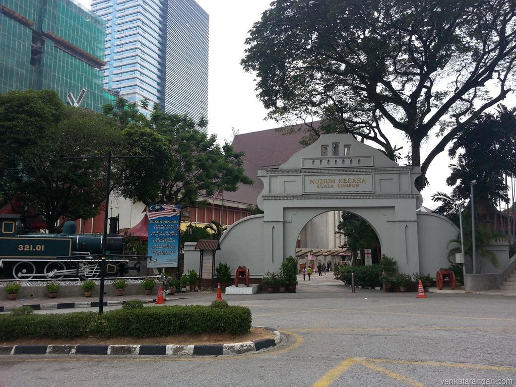 Kuala Lumpur National Museum