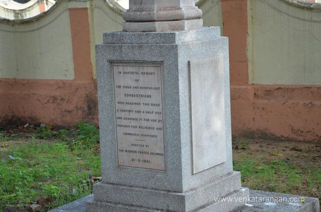 Pari cemetery in Chennai (Parsi Anjuman Bagh)
