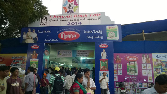 Chennai-Book-Fair-2014-1