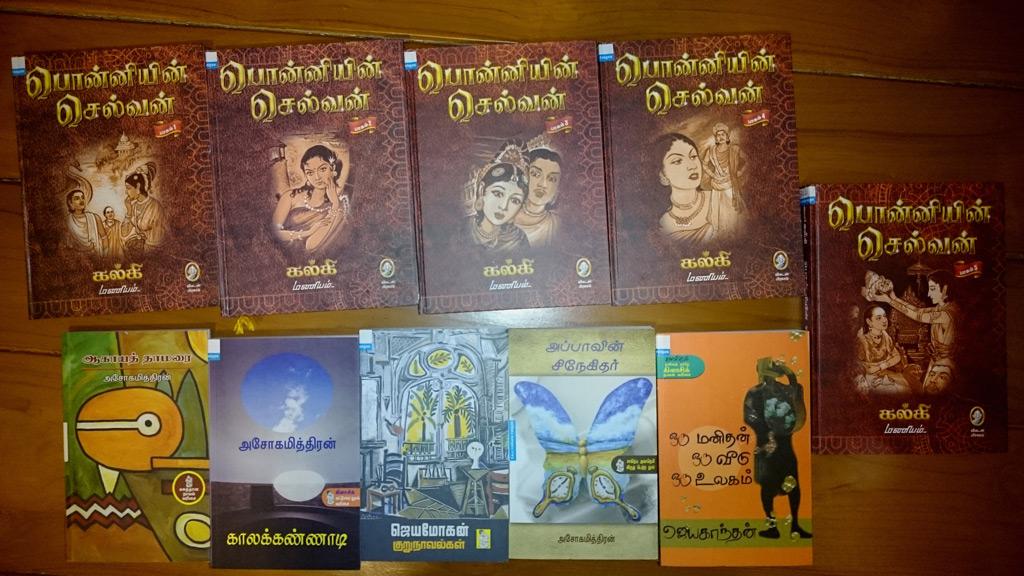 ChennaiBookFair2014-books