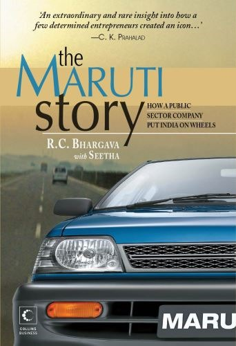 The-Maruti-Story