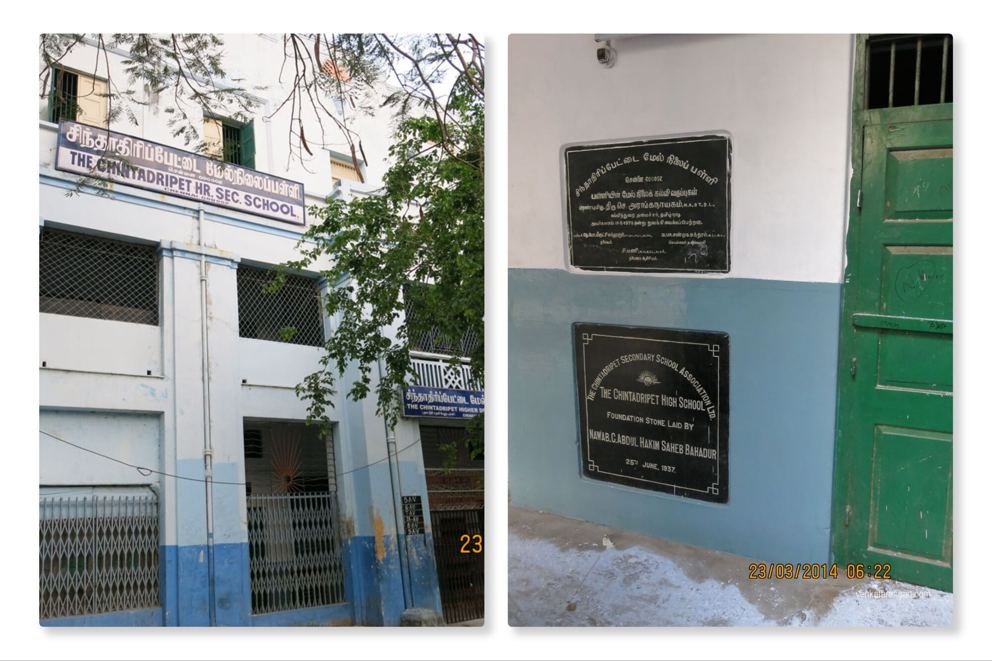The Chintadripet Secondary School - 25th June 1937 - Nawab C Abdul Hakim Saheb Bahadur
