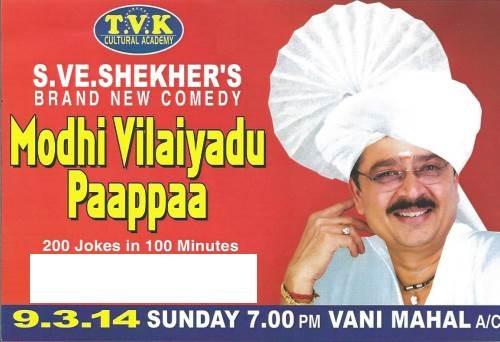 S Ve Shekar Modhi Vilaiyadu Paappaa