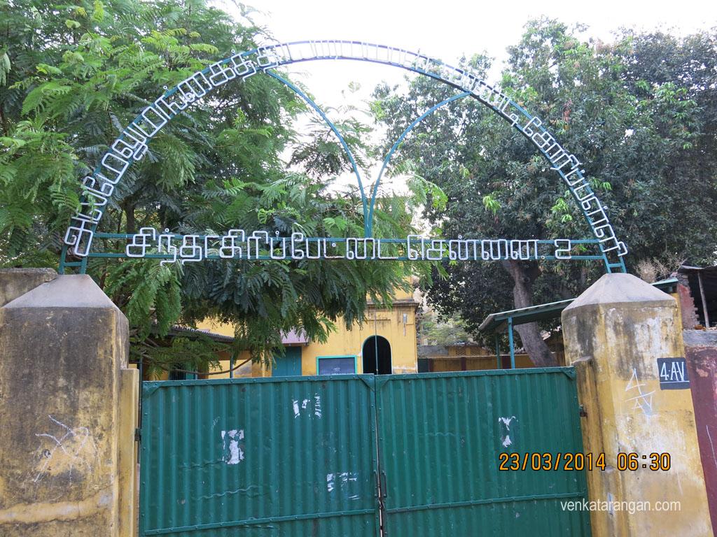 Alamelu Mangai Thayarammal Montessori School, Laffond St, Chintadripet,