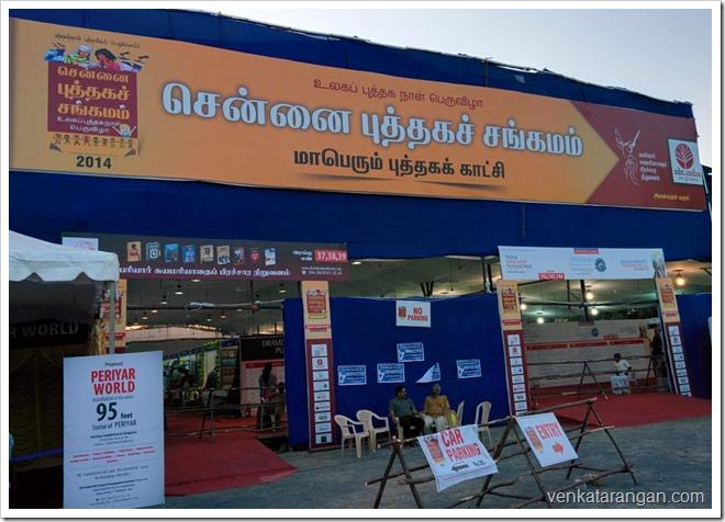 Chennai-Puthaga-Sangamam-2014