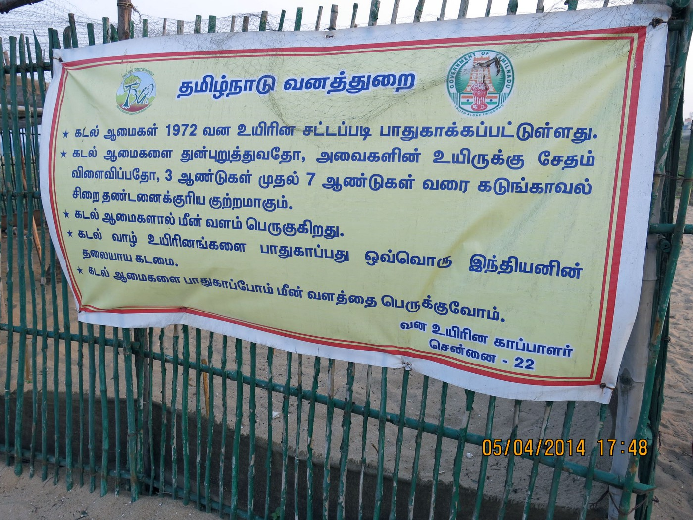 Legal warning issued by Tamil Nadu Forest Department