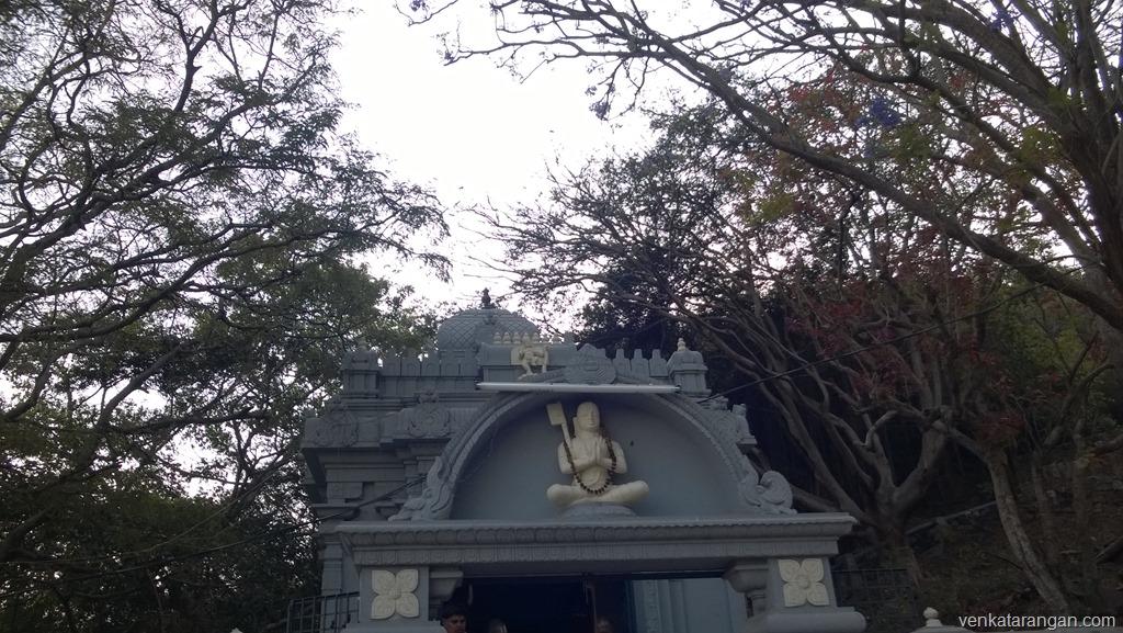 Bashyakara Sannidhi, Tirumala
