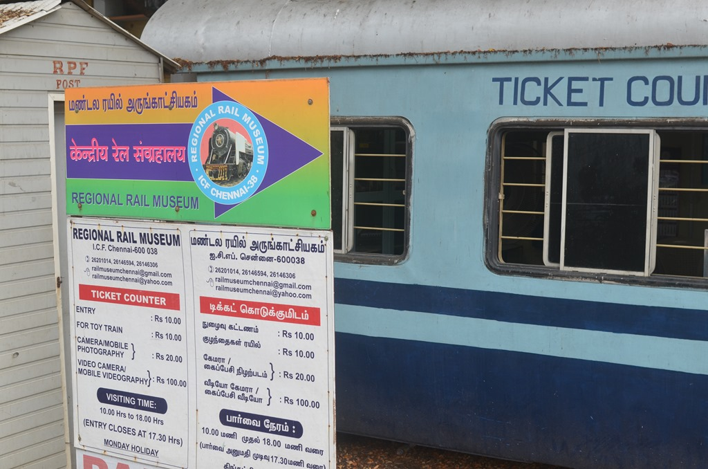 Regional Rail Museum, Chennai - Ticket Counter