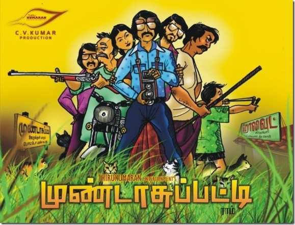Mundasupatti-film