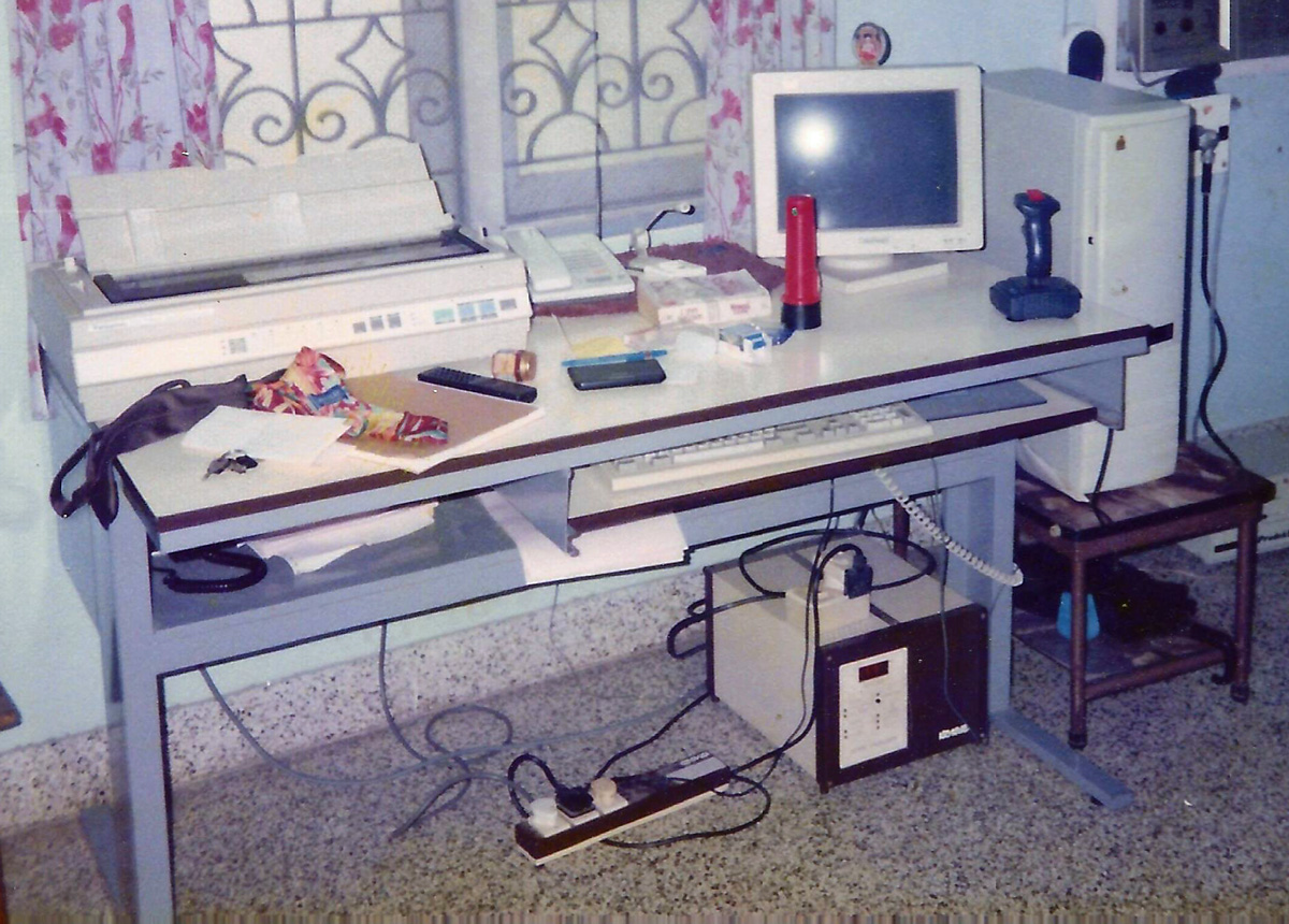 Picture of the same room a few years earlier (say 1992)