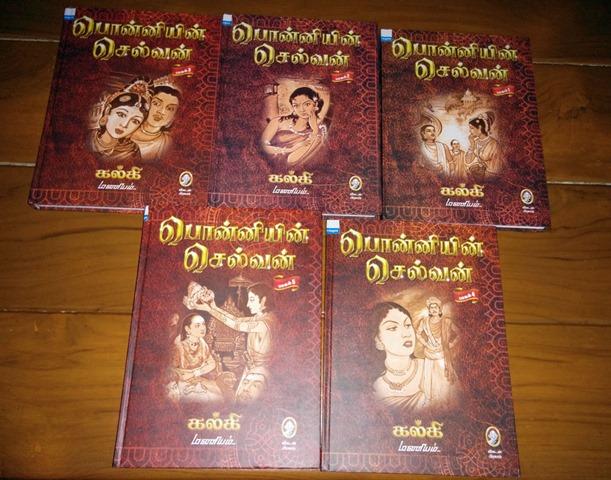 Ponniyin-Selvan-books