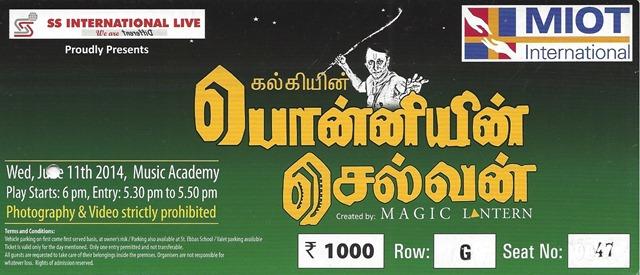 Ponniyin-Selvan-play-1