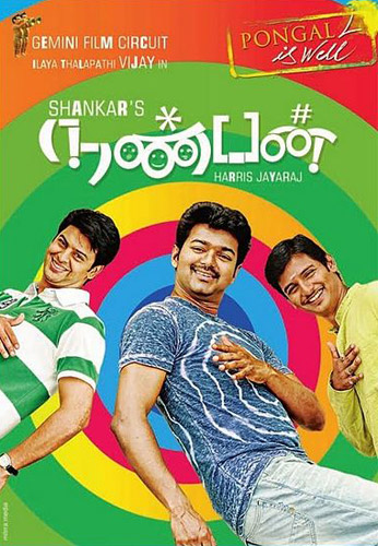 nanban-movie-poster