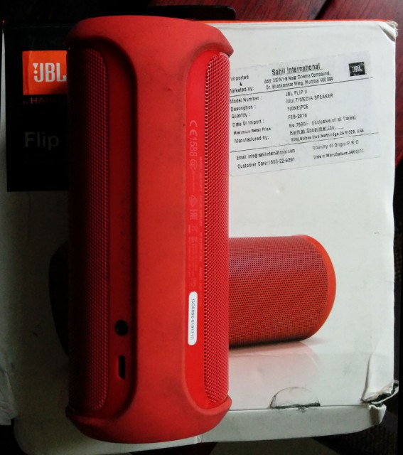 JBL-Flip2-Snapdeal-Used-Piece