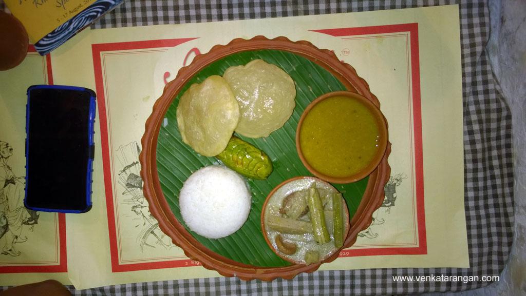 Mithu's Niramish Thala
