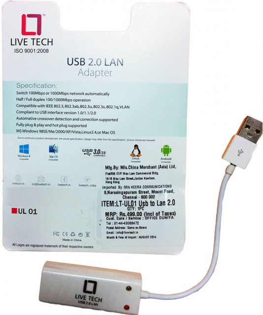 Live Tech USB 2.0 to LAN Adapter