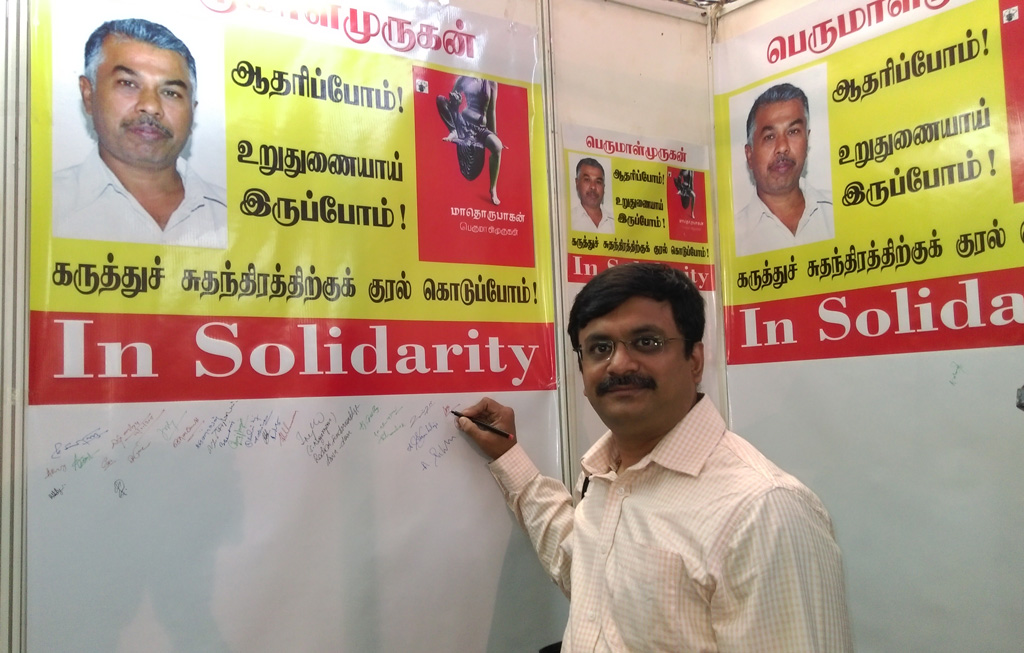 Support-Freedom-of-speech-Perumal-Murugan-