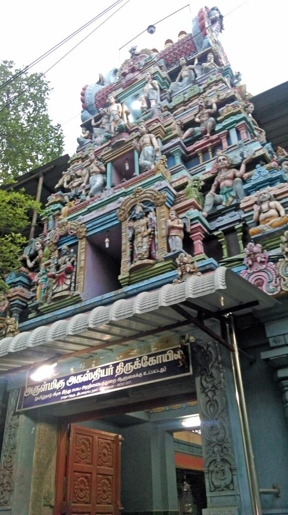 Agasthiyar Koil, Raja Street, T.Nagar, Chennai