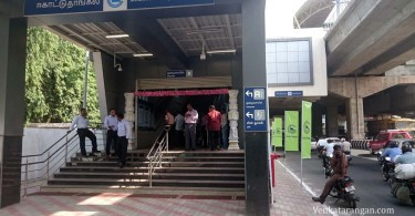Entrance to Ekattuthangal station - Chennai Metro
