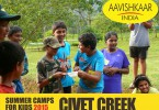 Aavishkaar India Civet Creek Camp