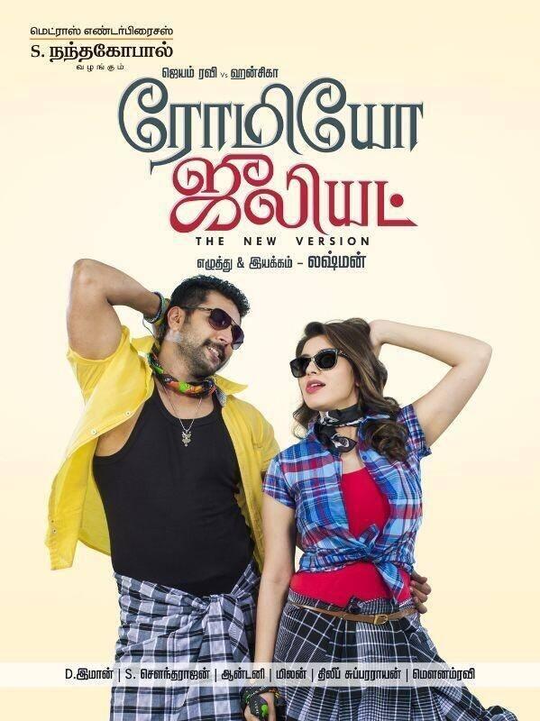 romeo juliet tamil full movie download 2015 movies