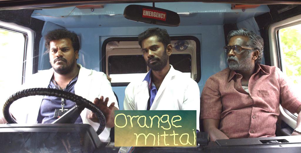 OrangeMittai