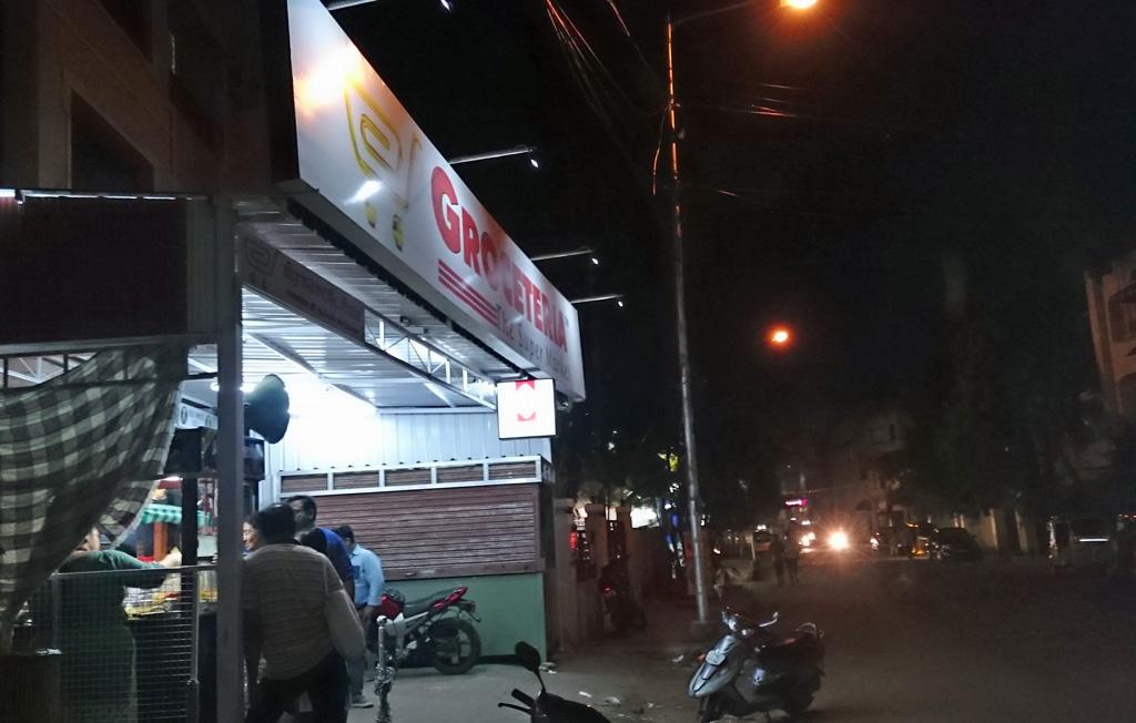 Salem Thattuvadai Settu Kadai