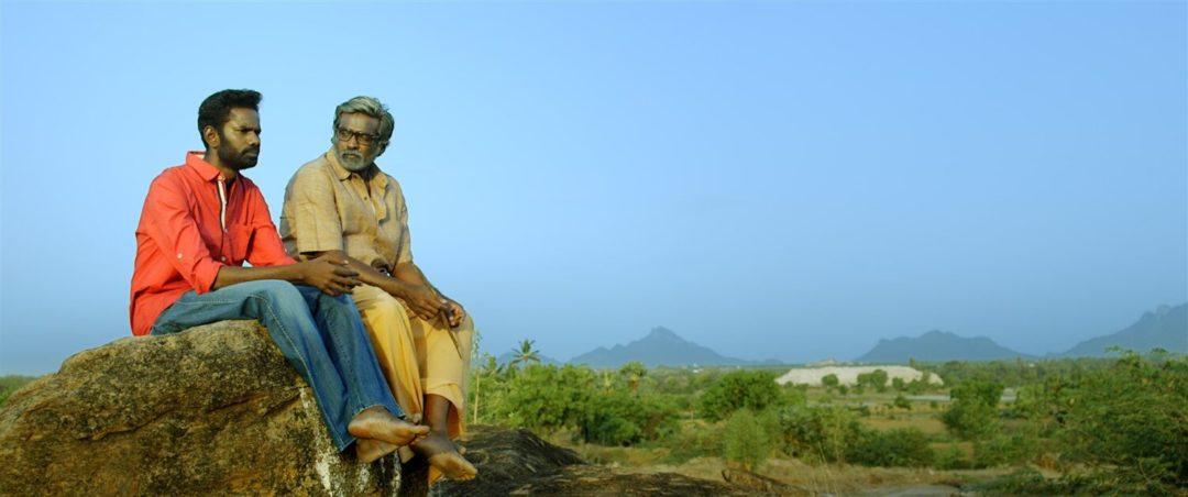 Orange Mittai (ஆரஞ்சு மிட்டாய்) - Ramesh Thilak & Vijay Sethupathi