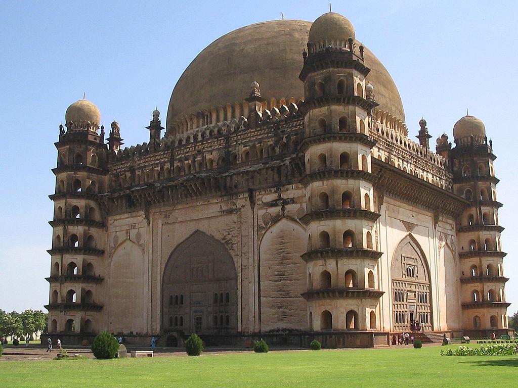 Bijapur Dome