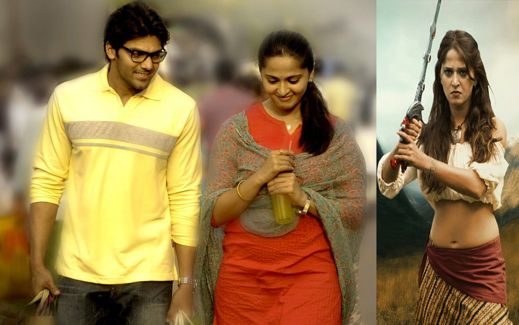 Irandaam-Ulagam-Still